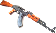 Armory-Weapon.RU